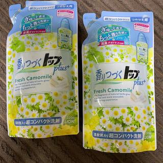 LION - 香り続くトップPlus柔軟剤入り超コンパクト洗剤320g✖️2個!