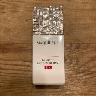 MAQuillAGE - 資生堂 マキアージュ ドラマティックスキンセンサーベースEX 25ml