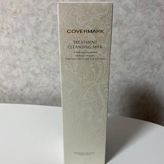 カバーマーク(COVERMARK)のカバーマーク トリートメント クレンジング ミルク 400g(クレンジング/メイク落とし)