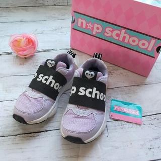 アキレス(Achilles)のニコ☆プチスクール スニーカー 19cm ラベンダー アキレス 女の子 運動靴(スニーカー)