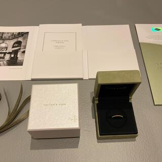 ヴァンクリーフアンドアーペル(Van Cleef & Arpels)の国内正規店購入 ヴァンクリーフ&アーペル ペルレ リング YG スモール 50(リング(指輪))