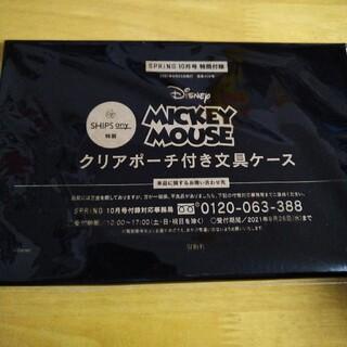 ミッキーマウス(ミッキーマウス)のSHRING2021年 10月号付録ミッキーマウスクリアポーチ付き文具ケース(ポーチ)