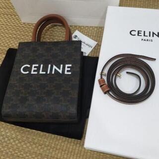 セリーヌ(celine)の♪セリーヌ♪ ミニバーティカルカバ(ネックレス)