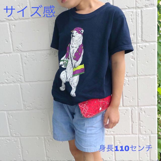 ティッシュケース付き移動ポケット 赤×青 ハンドメイドのキッズ/ベビー(外出用品)の商品写真