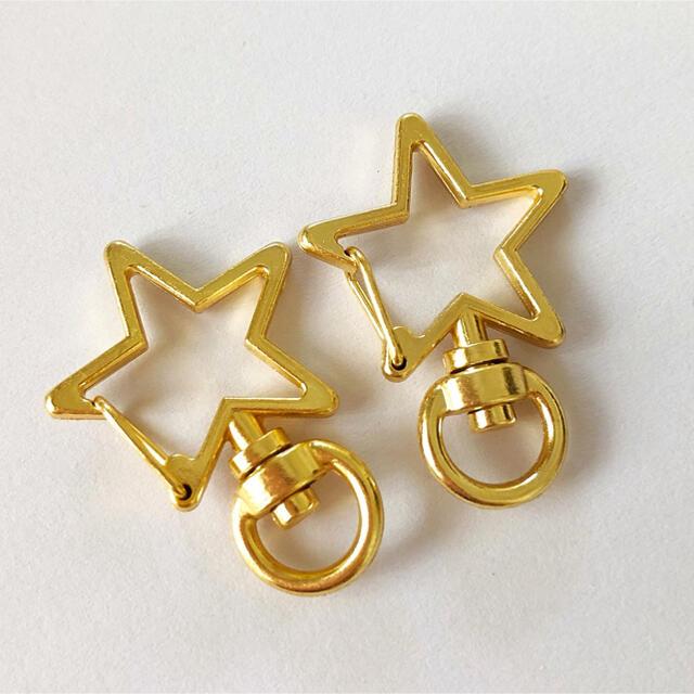 キーホルダーパーツ ハート型&星型  ゴールド 計20個set ナスカン ハンドメイドの素材/材料(各種パーツ)の商品写真