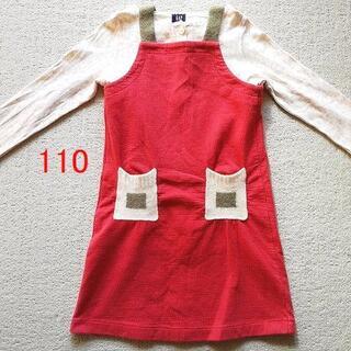 ギャップ(GAP)の110 GAP 花柄 長袖トップス 赤 ワンピース 女の子 女児(Tシャツ/カットソー)