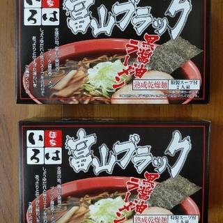 富山ブラック いろは ラーメン4食(麺類)