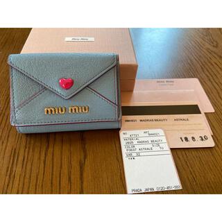 miumiu - miumiu ラブレター 三つ折財布 ミニ財布 マドラスラブ