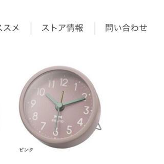 【新品】BRUNO 時計