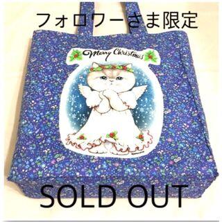 コヤンイサムチョン 紙袋型トートバッグ(大)