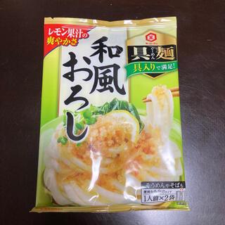 キッコーマン(キッコーマン)のぐーめん(具麺) 和風おろし 1袋(レトルト食品)