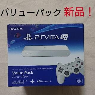 PlayStation Vita - PS Vita TV 新品未使用 本体