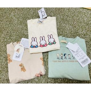 フタフタ(futafuta)の新品4点まとめ売り 130センチ 女の子(Tシャツ/カットソー)