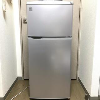 SANYO - 2ドア 冷凍冷蔵庫 サンヨー 一人暮らし 冷蔵庫 SR-111T SANYO