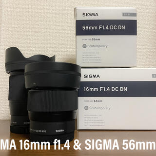 SIGMA - SIGMA 16mm f1.4 DC.DN & 56mm f1.4 DC.DN