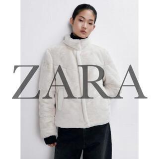 ザラ(ZARA)のZARA ファーコート(毛皮/ファーコート)