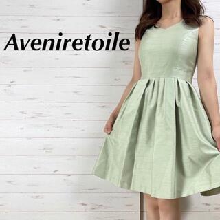 Aveniretoile - Aveniretoile アベニールエトワール  フレア Aライン ワンピース