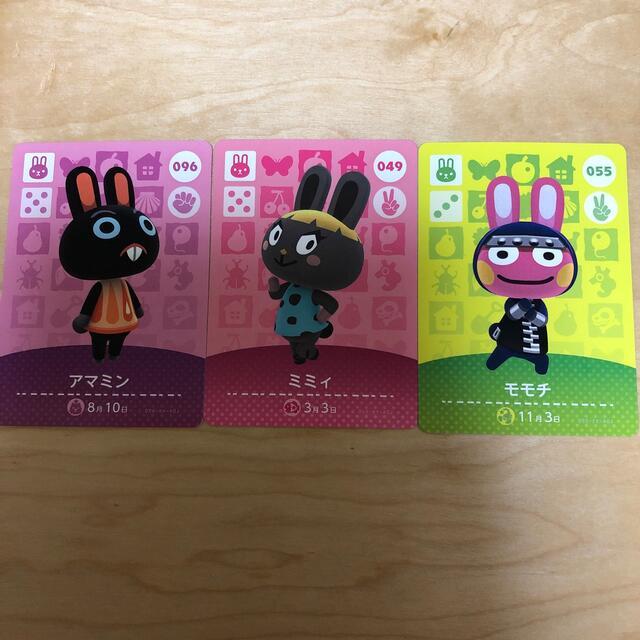 任天堂(ニンテンドウ)のどうぶつの森 amiiboカード エンタメ/ホビーのアニメグッズ(カード)の商品写真