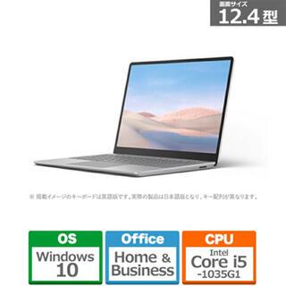 Surface Laptop Go THH-00020 プラチナ