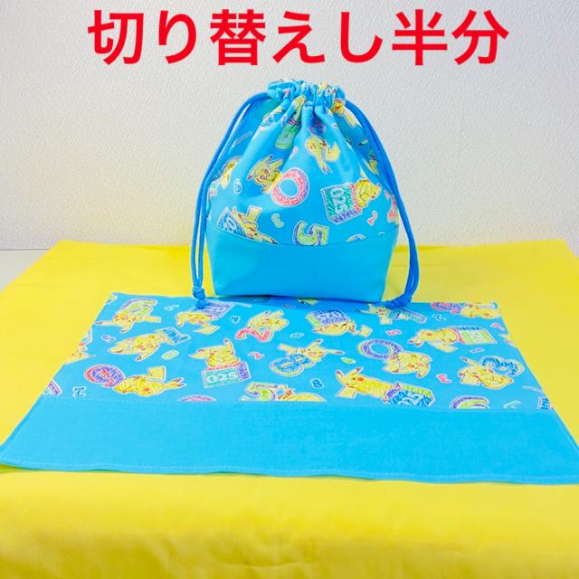 あめんぼ様(切り替えし部分を半分!!) ハンドメイドのキッズ/ベビー(外出用品)の商品写真