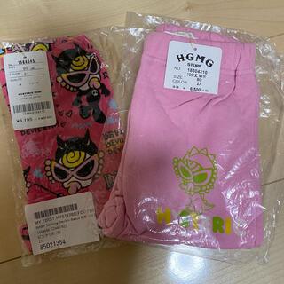 HYSTERIC MINI - ☆ヒステリックミニ パンツ2点セット☆80