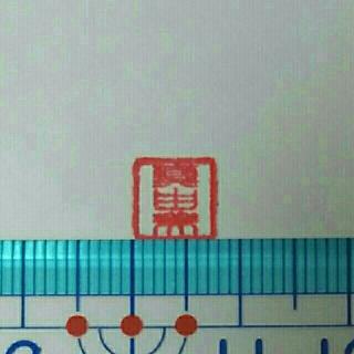 シャチハタ(Shachihata)のエックススタンパー ストラップ付印鑑 ピンク(印鑑/スタンプ/朱肉)