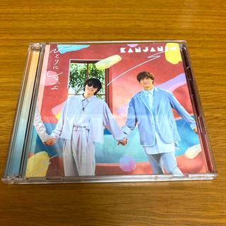 関ジャニ∞ - ひとりにしないよ(初回限定盤B)関ジャニ∞ CD シングル