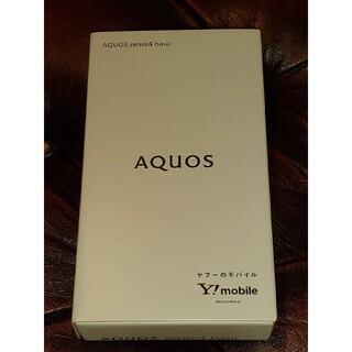 AQUOS - SHARP AQUOS sense4 basic A003SH ライトカッパー