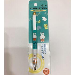 三菱鉛筆 - ミッフィー クルトガシャープペンシル 0.5cm