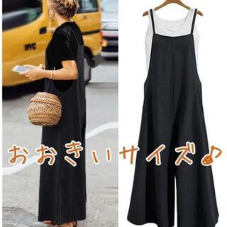 新品★サロペット ワイドパンツ オーバーオール ブラック 黒 大きいサイズ★★