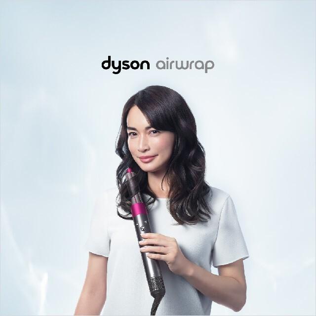 Dyson(ダイソン)の【未開封・最新モデル】Dyson Air wrap Complete 日本モデル スマホ/家電/カメラの美容/健康(ドライヤー)の商品写真