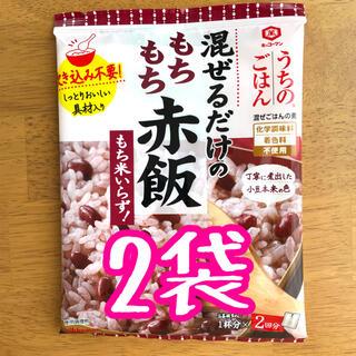 キッコーマン(キッコーマン)のキッコーマン うちのごはん 混ぜるだけのもちもち赤飯【2袋】(調味料)