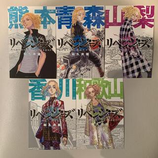 東京リベンジャーズ ポストカード イラストカード 佐野万次郎 マイキー