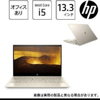 HP - ★新品保証付 HP ENVY 13aq-1078TU オフィス付