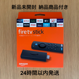 Fire TV Stick - Alexa 対応音声認識リモコン 第3世代