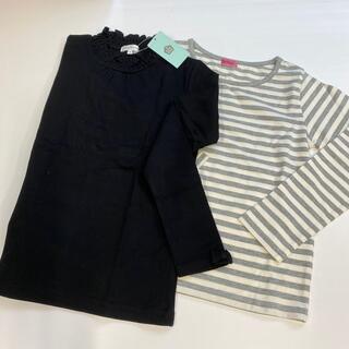 サンカンシオン(3can4on)の3can4on、ジェニィ⭐︎カットソー 140 新品(Tシャツ/カットソー)