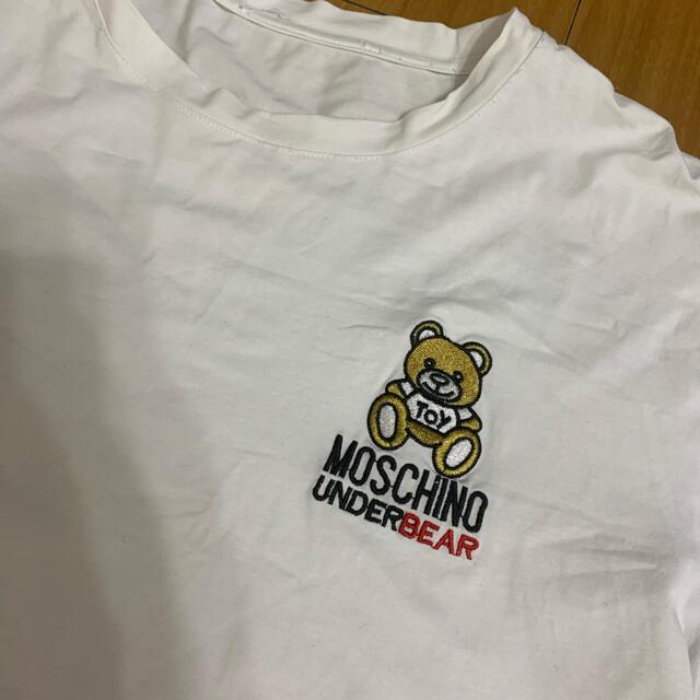 MOSCHINO(モスキーノ)のMOSCHINO Tシャツ メンズのトップス(Tシャツ/カットソー(半袖/袖なし))の商品写真
