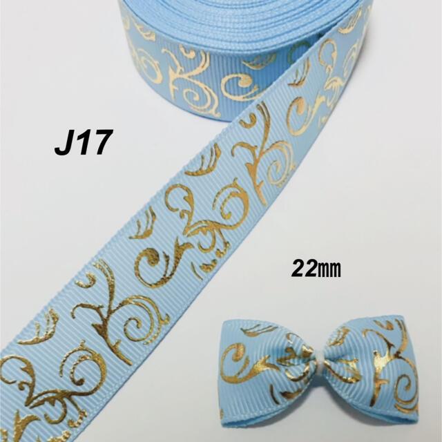 【J17】グログランリボン ゴールドプリント アラベスク柄ライトブルー ハンドメイドの素材/材料(各種パーツ)の商品写真
