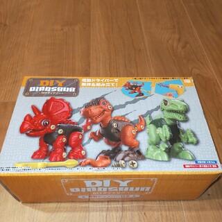 DIY ダイナソー 組み立て式 恐竜 おもちゃ 知育 子供 プレゼント(知育玩具)