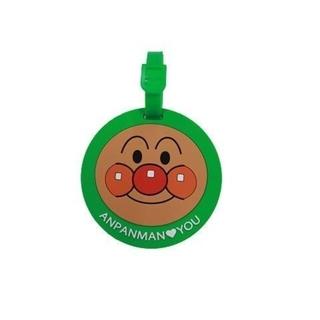 アンパンマン(アンパンマン)のアンパンマン ミュージアム 名古屋 ネームタグ(キャラクターグッズ)