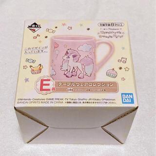 BANPRESTO - 一番くじ ポケモン ミミッキュ sweets party E賞 マグカップ