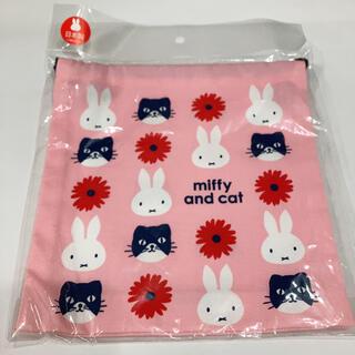 miffy&cat 巾着 ポーチ 新品