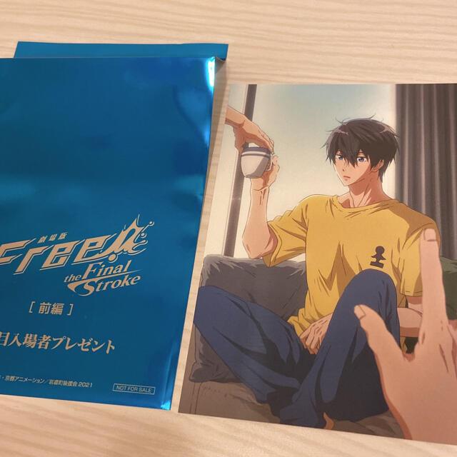 Free! 映画 特典 七瀬遙 エンタメ/ホビーのアニメグッズ(その他)の商品写真