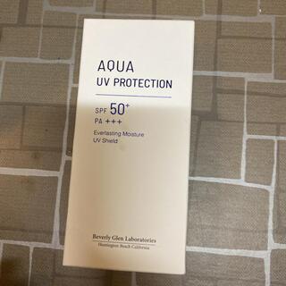 ビーグレン(b.glen)のビーグレン UV PROTECTION(美容液)