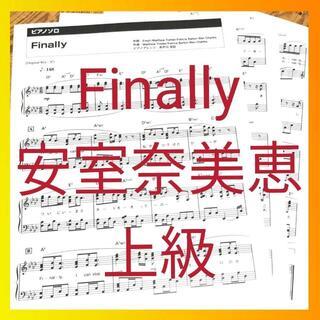【Finally 安室奈美恵 (上級)】☆ピアノ楽譜☆(ポピュラー)