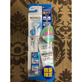 LION - 【売切れ続出】NONIO(ノニオ) 舌クリーナー+舌専用クリーニングジェル