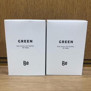 Be グリーン 2箱セット 旧オーガニックストア ライズストア 箱から出して発送