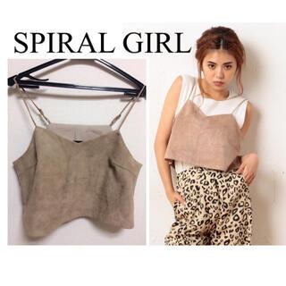 スパイラルガール(SPIRAL GIRL)のSPIRAL GIRL  スエードキャミソール(キャミソール)