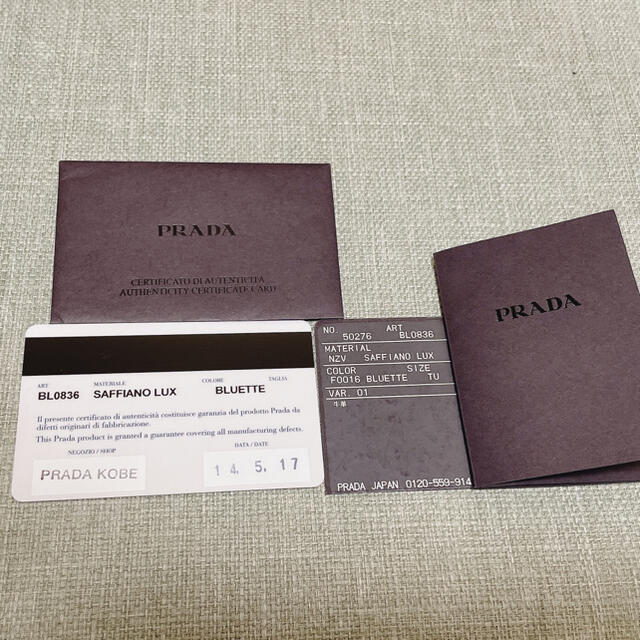 PRADA(プラダ)の【美品】日本路面店購入 PRADA サフィアーノ 2way  BLUETTE レディースのバッグ(ショルダーバッグ)の商品写真