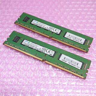 SAMSUNG - メモリ Samsung 8GB (4GBx2) DDR4-2133 ''13